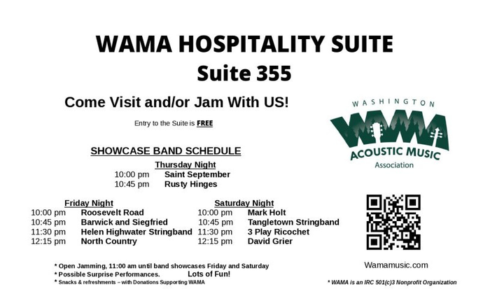 1-WAMA-Wintergrass-2016-Hospitality-Suite-Flyer.png